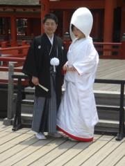 japanese_wedding.jpg